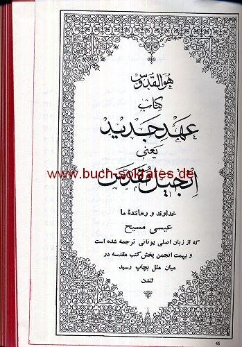 Neues Testament in arabischer / persischer Sprache