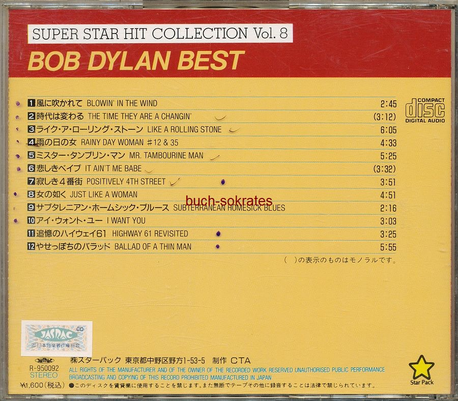 Audio-CDs Bob Dylan: Best. Super Star Hit Collection Vol. 8 - (Star Pack, o.J., Japan-Pressung)