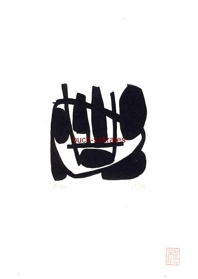 Original-Linolschnitt Marco Gerke: Hafen (2018)