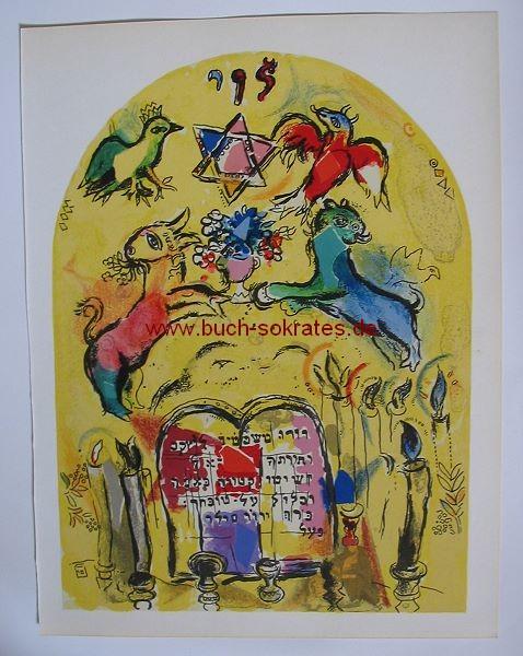 Marc Chagall: Stamm Levi / Blatt III = Mourlot CS14 (1962)
