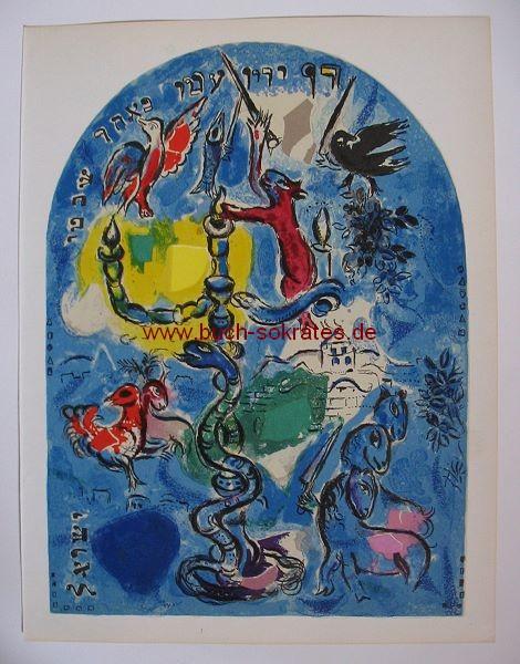 Marc Chagall: Stamm Dan / Blatt VII = Mourlot CS18 (1962)