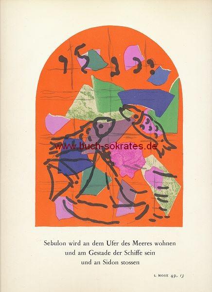 Marc Chagall: Stamm Sebulon (1962)