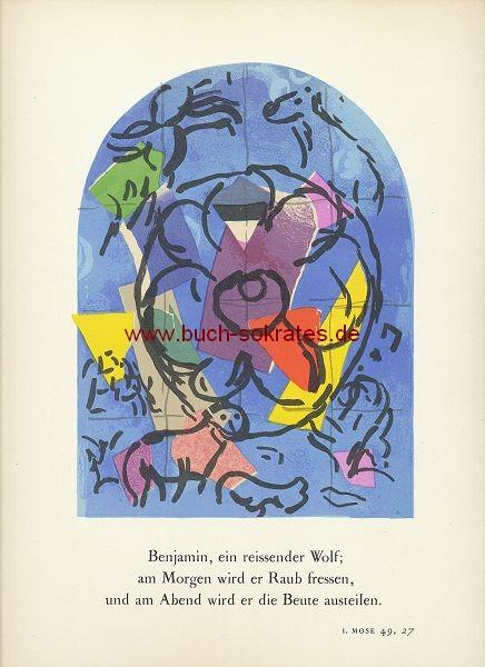 Marc Chagall: Stamm Benjamin (1962)